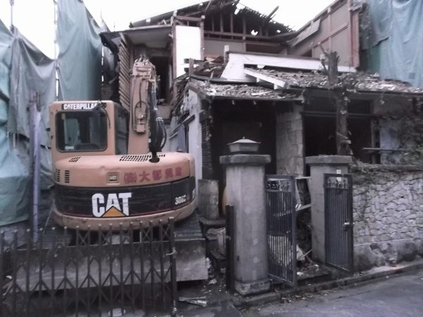 西宮市獅子ケ口町  解体工事