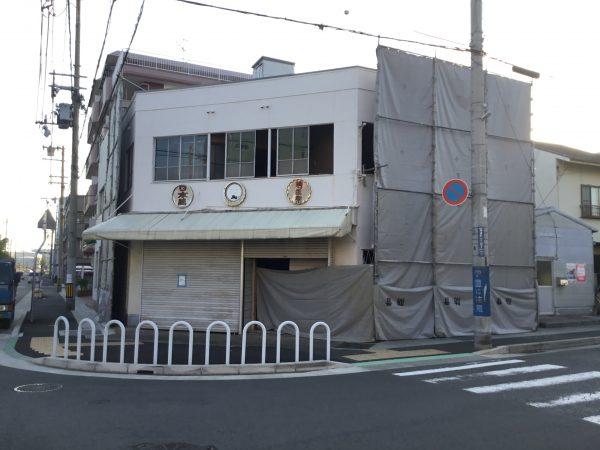 神戸市長田区  解体工事