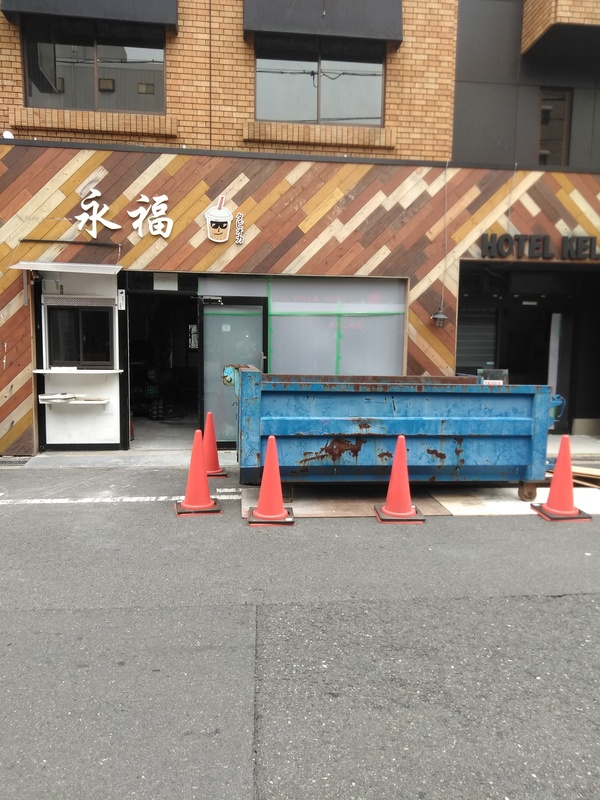大阪市中央区 ホテル内装解体工事(1F)
